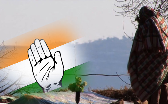 Tackling scourge of terrorism in Kashmir, Congress-style