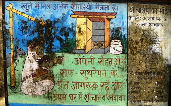 Toilets, Temples, Modi and Development