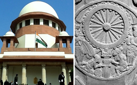 DHARMA for the Judiciary