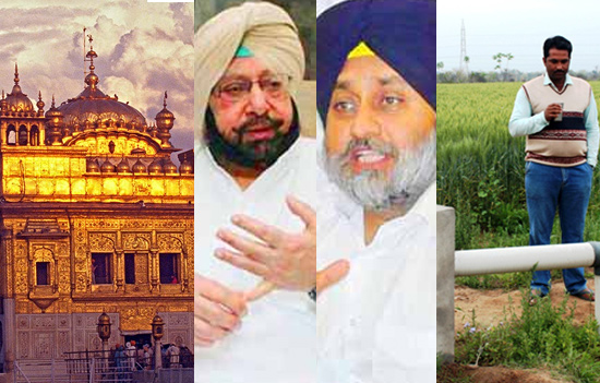 What is the PROBLEM in Punjab