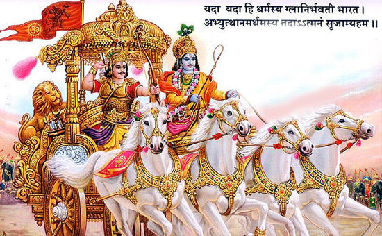 dharma and women in the mahabharata essay Dharma is the first word in the bhagavad-gita  from the predominance of adharma, o krishna, the family women are polluted when the women are polluted,.