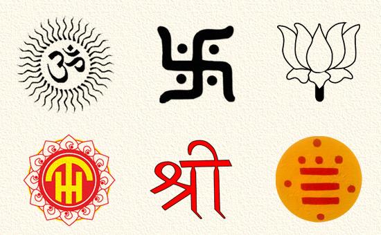 Ban on Hindu Symbols - Talibanic diktat of Ramnad Collector
