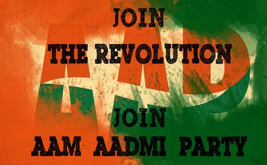 AAP - Anti-Modi stalking horse