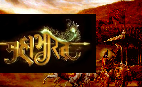 Life Essentials from Mahabharata
