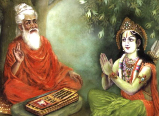 The Essence of Yogavaasishtha