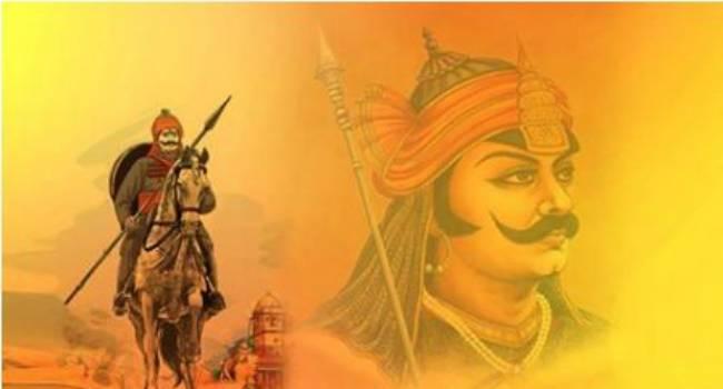 Life Story of Maharana Pratap