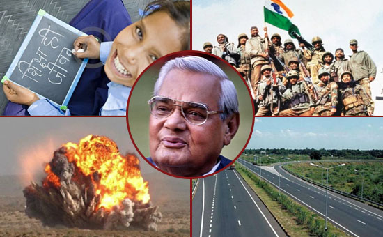 A Tribute to Atal Bihari Vajpayee