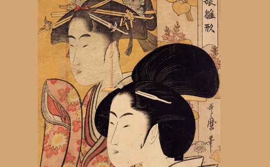 INTERFLOW OF ART BETWEEN INDIA and JAPAN