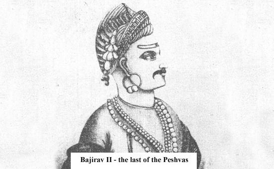 THE THIRD ANGLO-MARATHA WAR PART 3 - END OF THE MARATHA RAJ