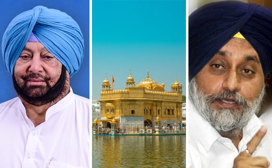 Captain Amarinder Singh gameplan on Kartarpur corridor