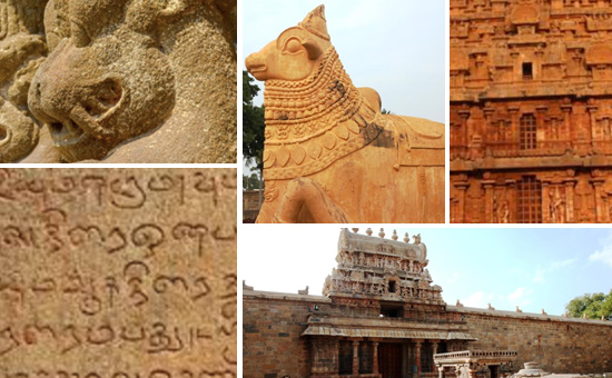 Inscriptions during the Chola Era