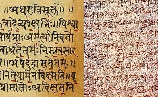 Sanskrit Tamil Harmony