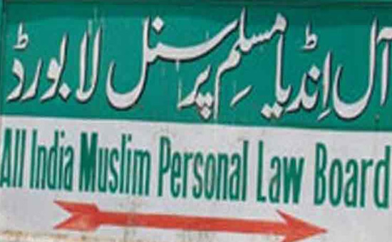 AIMP LB - Leading the third Mullhas` war against reform in Muslim Personal Laws