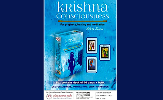 KRISHNA CONSCIOUSNESS GUIDANCE CARDS