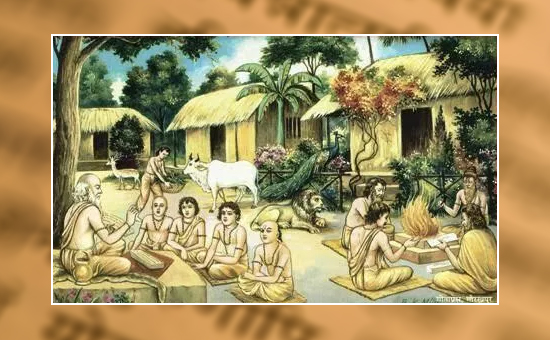 VEDIC VALUE SYSTEM, Why we are what we are
