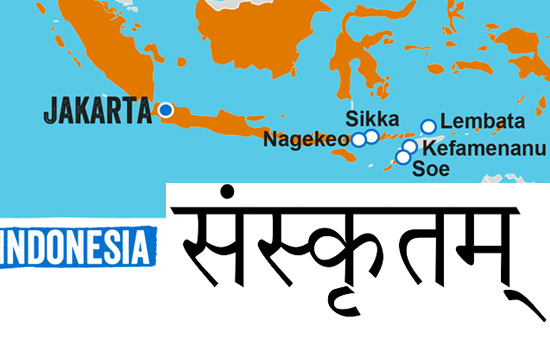 Samskriti, Sanskrit and Indonesia