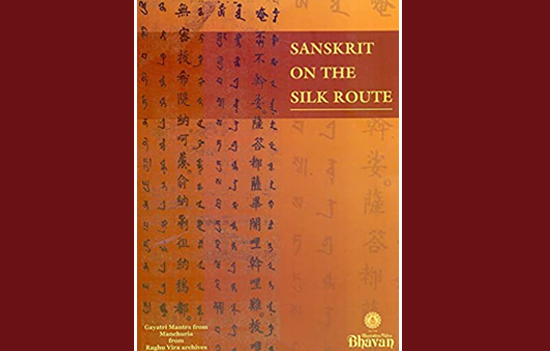 Sanskrit on the SILK ROUTE-Introduction