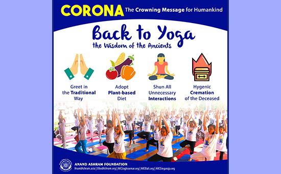 Corona, Karma, and Karuna, a Dharmika Sanatani Perspective