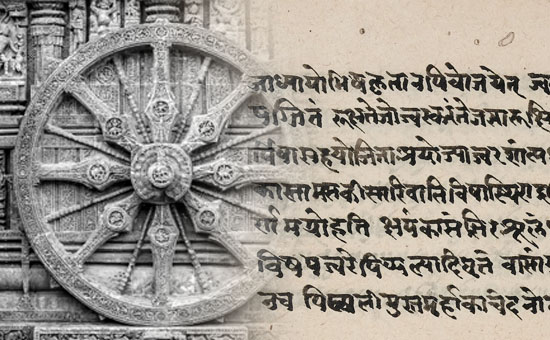 Tantraguna - The ancient criteria for scientific writing