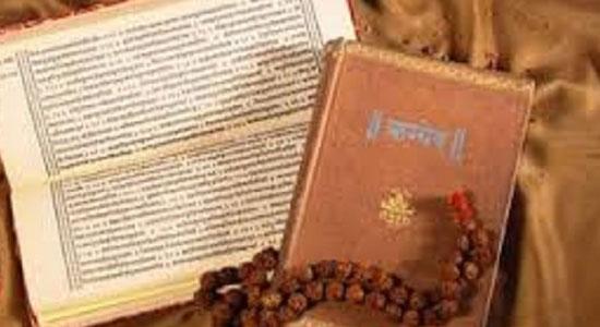 Meditation on the Upanishads