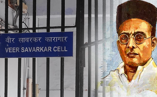 Life story of Veer Savarkar