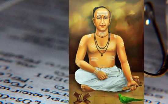 History of Malayalam