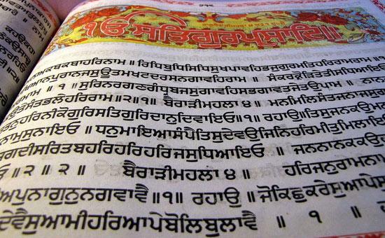History of Punjabi