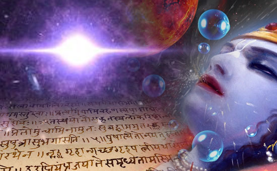 MYSTERY OF VEDAS AND THE BIG BANG THEORY