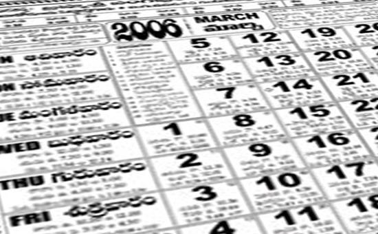 Hindu Calendar 2006