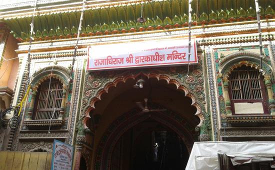 BrijMandal - Mathura, Gokul, Nandgaon