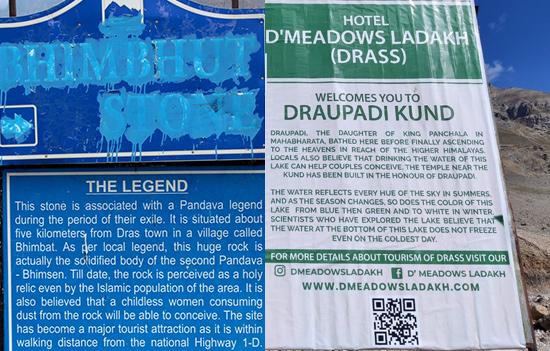 Draupadi Kund and Bhimkutt in Drass, Ladakh