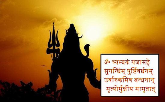 Mrityunjaya Mantra, a mantra for Healing & Comfort