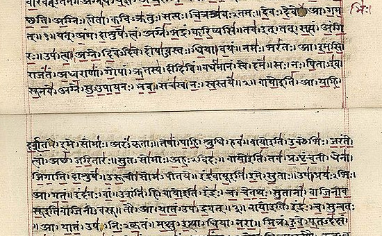 Scriptures of Sanatan Dharma