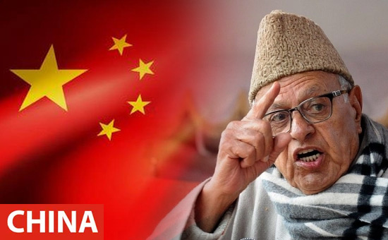 Enough is Enough Farooq Abdullah