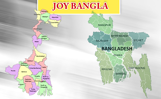 What does the JOY BANGLA slogan remind you of
