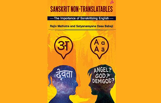Time for a Sanskrit Non-Translatable Yoga Day