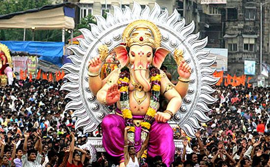 Ganapati Atharvasirsha