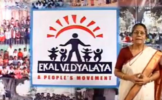 Ekal`s One Teacher Revolution