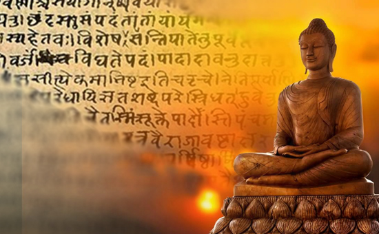 The Buddha and the Veda