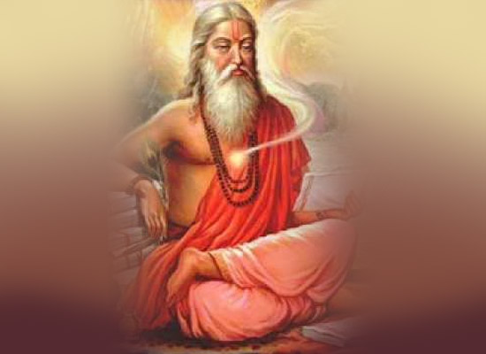 Yoga Vasishtha - A Treasure House of Philosophy