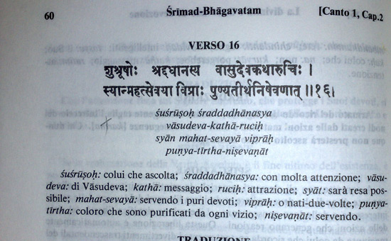 Srimad Bhagavatam- A Comprehensive Blend of Bhakti, Jnana, and Vairagya