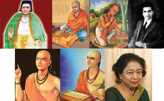 Renowned Mathematicians of India