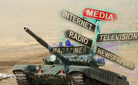 Military Leadership and Trial by Media