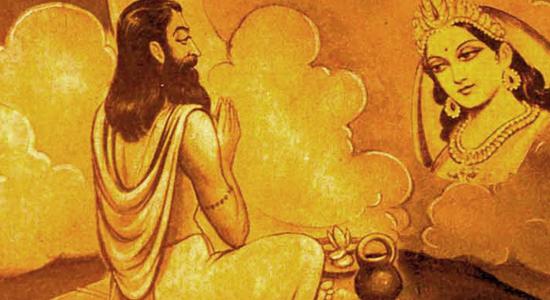 Taittiriya Upanishad- Petal 6