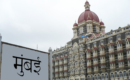 Royal Palaces in Buzzy Mumbai