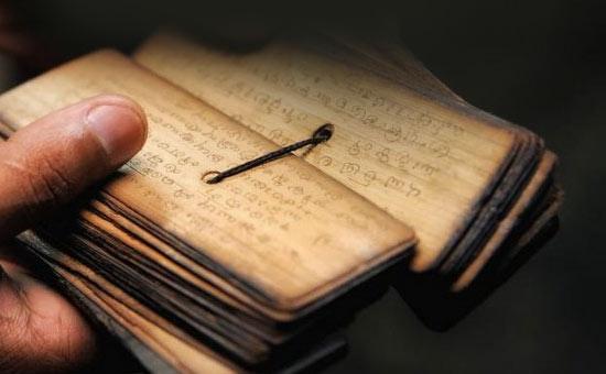 BRIHADARANYAKA UPANISHAD (4)- MADHU-KANDA- CHAPTER I