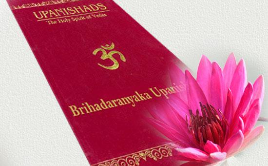 BRIHADARANYAKA UPANISHAD (6)- MADHU-KANDA- CHAPTER II