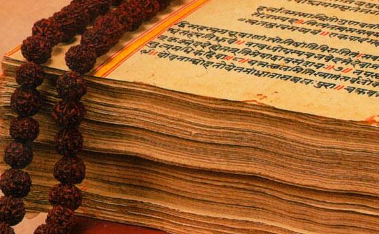 Madhu Kanda Part 1 in PDF format