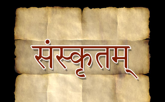 The Case for Sanskrit as India`s National Language