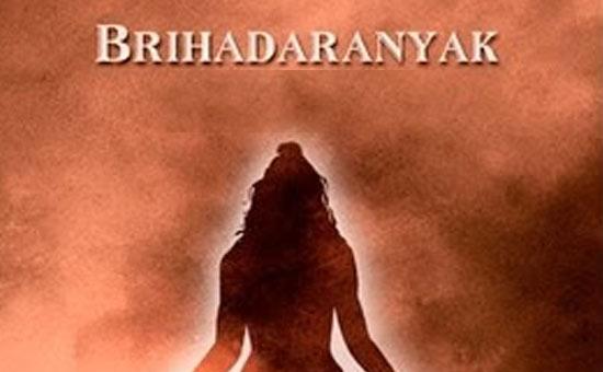 BRIHADARANYAKA UPANISHAD (12)-YAJNAVALKYA-KANDA-CHAPTER III